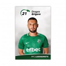 Колекционерска картичка на Драгош Григоре