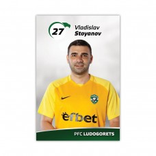 Колекционерска картичка на Владислав Стоянов