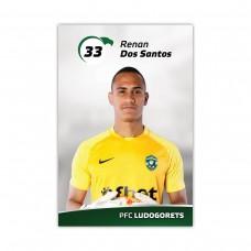 Колекционерска картичка на Ренан дос Сантос