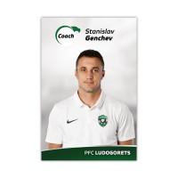 Колекционерска картичка на Станислав Генчев