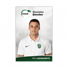 Player Card - Stanislav Genchev