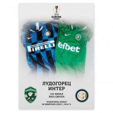 Ludogorets - Inter Magazine