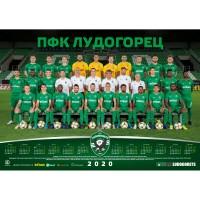 PFC Ludogorets A team Calendar 2020